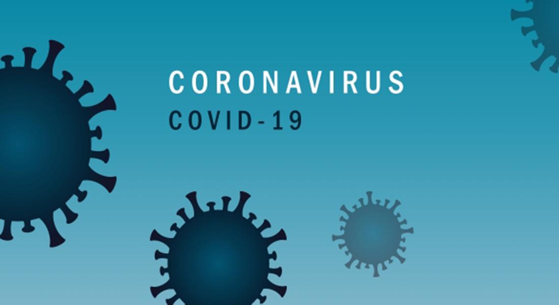 Corona-virus banner